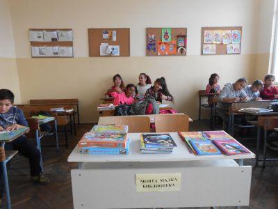 Чета, пиша, общувам - V клас - ОУ Отец Паисий - град Варна