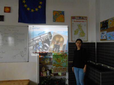 Проекти - ОУ Отец Паисий - град Варна