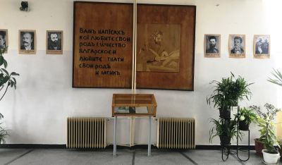 Нашето училище - ОУ Отец Паисий - град Варна
