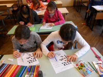 Групи за обучителни затруднения по БЕЛ в IV клас - ОУ Отец Паисий - град Варна
