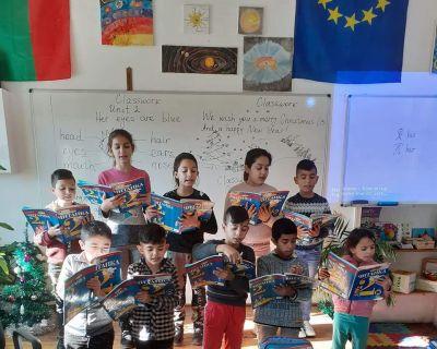 2 клас - ОУ Отец Паисий - град Варна